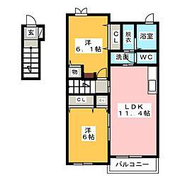 ウェルズ ライフA[2階]の間取り
