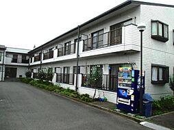 神奈川県横浜市戸塚区東俣野町の賃貸マンションの外観