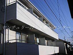 岡山駅 2.8万円