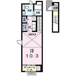 メルヴェーユ田町[2階]の間取り