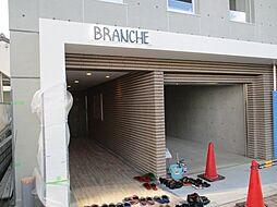 Branche城西[5階]の外観