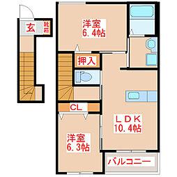 フォレスト 姫城[2階]の間取り