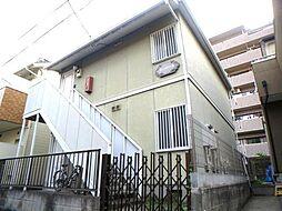 オレンジハウス6[2階]の外観
