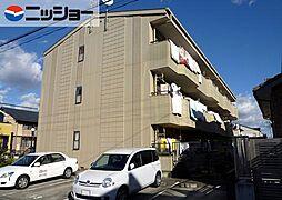 WAVE HOUSE[3階]の外観