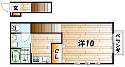 ラディアンス[2階]の間取り