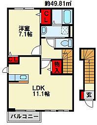 ISLAND 津田B[2階]の間取り