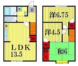 [テラスハウス] 千葉県松戸市稔台1丁目 の賃貸【/】の間取り