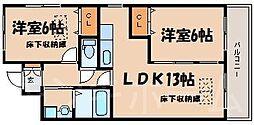 広島県広島市南区向洋新町2丁目の賃貸マンションの間取り