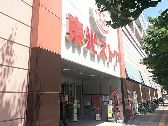 【スーパー】東...