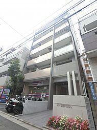 東京都調布市多摩川5丁目の賃貸マンションの外観