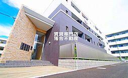 神奈川県相模原市緑区大山町の賃貸マンションの外観