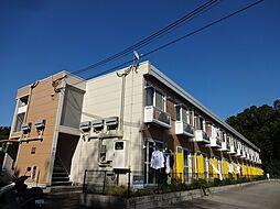 兵庫県三田市西山2丁目の賃貸アパートの外観