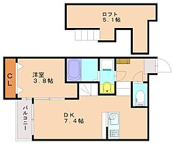 ステージ井尻Ex[2階]の間取り