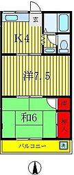 八潮駅 6.0万円