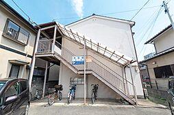 箱崎駅 3.6万円