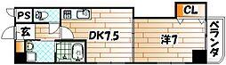 ヒット馬借BLD[3階]の間取り