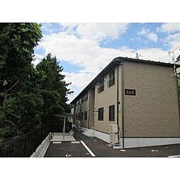仙台市地下鉄東西線 八木山動物公園駅 徒歩15分の賃貸アパート