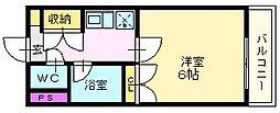 メゾン学園[4階]の間取り