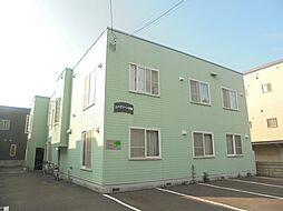 北海道江別市高砂町の賃貸アパートの外観