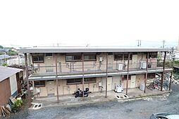 畑田第一アパート[203号室]の外観