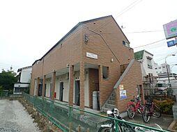 プルメリアール[2階]の外観