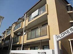 フローレス芦屋[3階]の外観