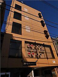 パールマンション[2階]の外観