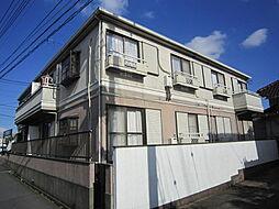 茨城県土浦市中村南3丁目の賃貸アパートの外観