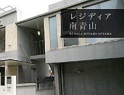 レジディア南青山[203号室]の外観