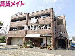三重県松阪市嬉野中川新町3丁目の賃貸マンションの外観