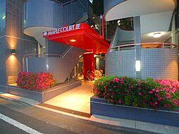メープルコート芝[3階]の外観
