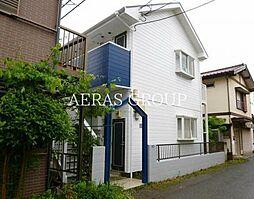 東久留米駅 3.1万円