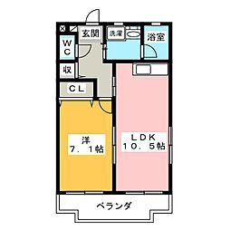 パミドール櫻井[4階]の間取り