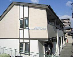 フジパレスフォンターナII番館[2階]の外観