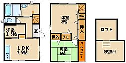 [一戸建] 兵庫県明石市西明石町2丁目 の賃貸【/】の間取り