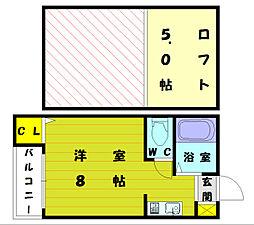 マキシム新宮駅前[1階]の間取り