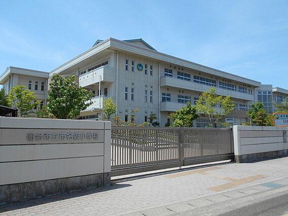 市名坂小学校8...