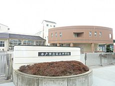 中学校水戸市立第三中学校まで726m