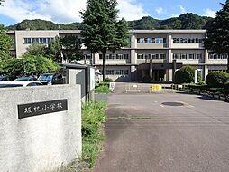 坂祝小学校 徒歩 約18分(約1400m)