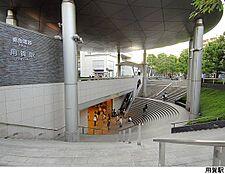 用賀駅(現地まで1040m)