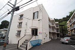 楠マンション[2階]の外観