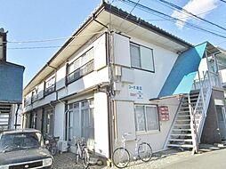 甲府駅 2.0万円