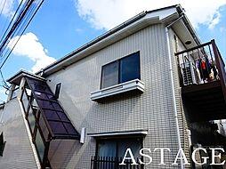 東京都杉並区永福2丁目の賃貸アパートの外観
