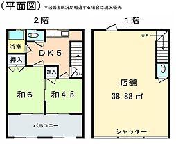 東海道本線 沼津駅 徒歩53分