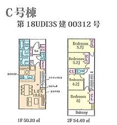 志木駅 4,480万円