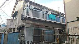 南千住駅 3.0万円