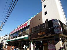 スーパー丸正チェーン・代々木上原駅前店まで356m