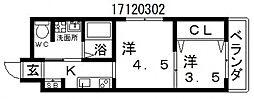 沢之町1丁目マンション[4階]の間取り
