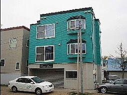 北海道札幌市東区北二十一条東6丁目の賃貸アパートの外観