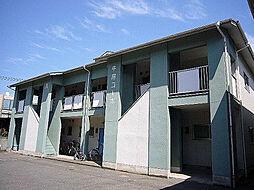福岡県糟屋郡志免町別府3丁目の賃貸アパートの外観